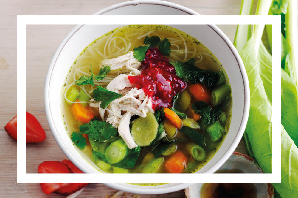 Chicken pho with sweet and sour berry sambal